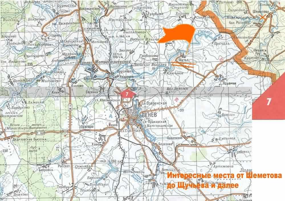карта рыбалки в тульской
